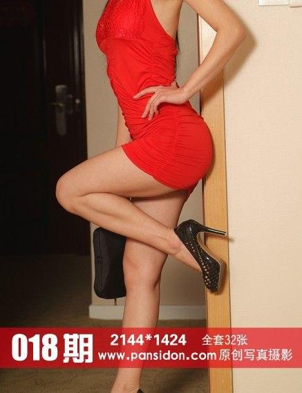 [PANS写真]2013-02-02 NO.018期[32P+1V/73.2M]